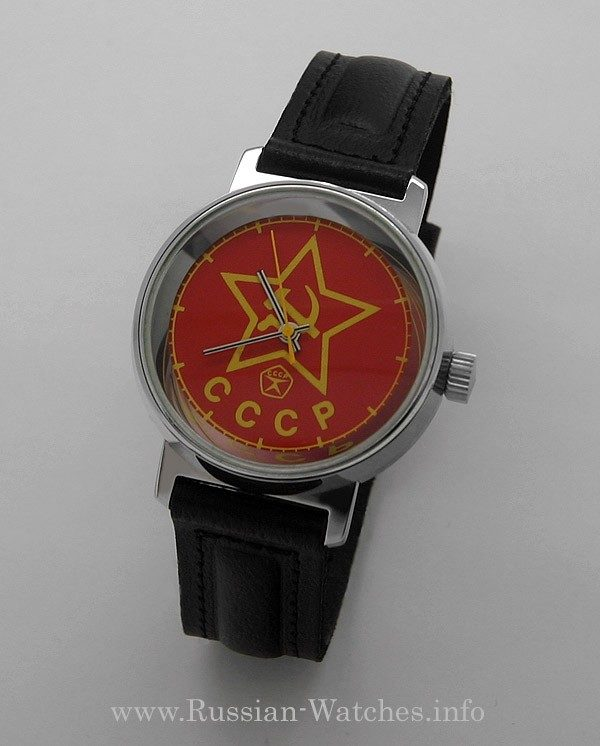 Russian mechanical watch RAKETA Red Star USSR Red