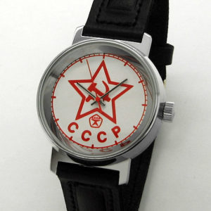 russian watch raketa red star white