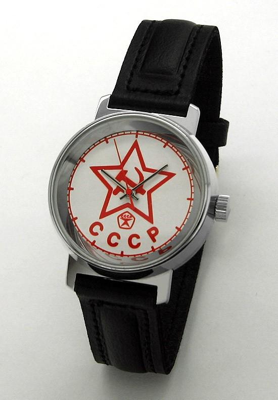 Russian mechanical watch RAKETA Red Star USSR White