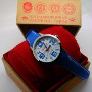 Russian mechanical watch RAKETA for Sochi 2014 Winter Olympics (Limited Edition!)