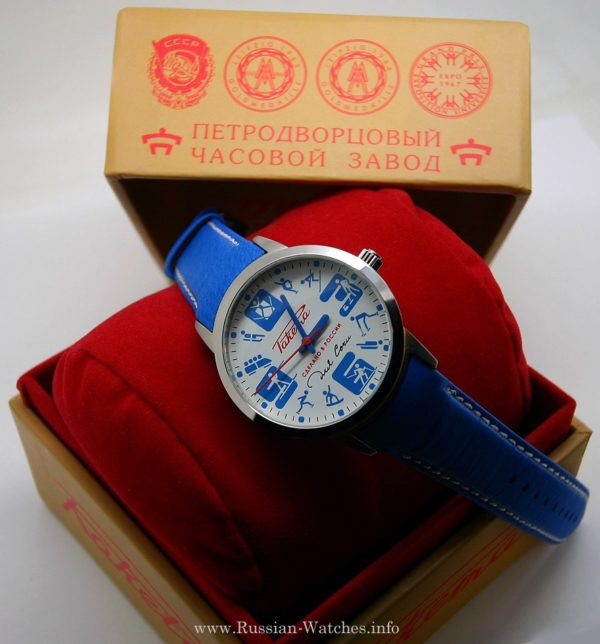 Russian mechanical watch RAKETA for Sochi 2014 Winter Olympics (Limited Edition!)
