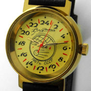 Russian Watch with 24 Hour Dial – Sputnik 1957