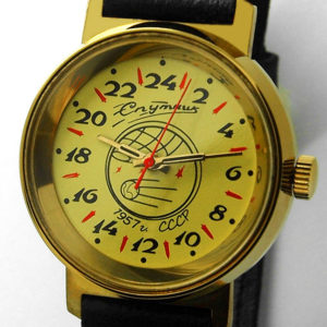raketa sputnik 1957 russian 24 hours watch