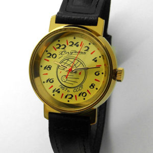 Russian 24-Hours Mechanical Watch Raketa Sputnik 1957 (yellow)