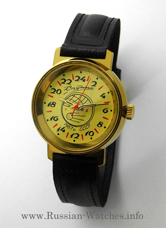 Russian Watch with 24 Hour Dial - Sputnik 1957