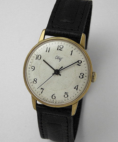 Soviet mechanical watch Svet Raketa USSR 1965
