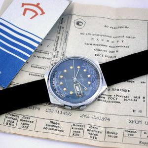 Raketa watch, Perpetual Calendar, 1994 NOS