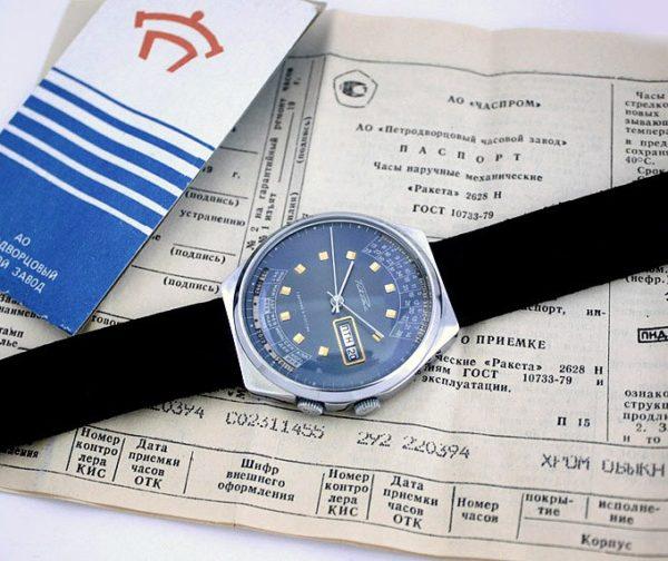 Russian mechanical watch RAKETA PERPETUAL CALENDAR 2012 (blue) NOS!