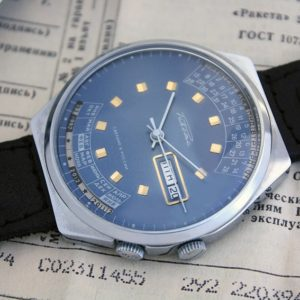 Russian mechanical watch RAKETA PERPETUAL CALENDAR 2012 (blue) NOS!