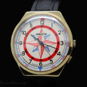 Russian Watch Raketa Wind Rose Navy NOS #836