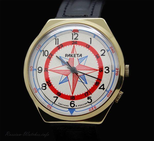 Russian Watch Raketa Wind Rose Navy NOS #836