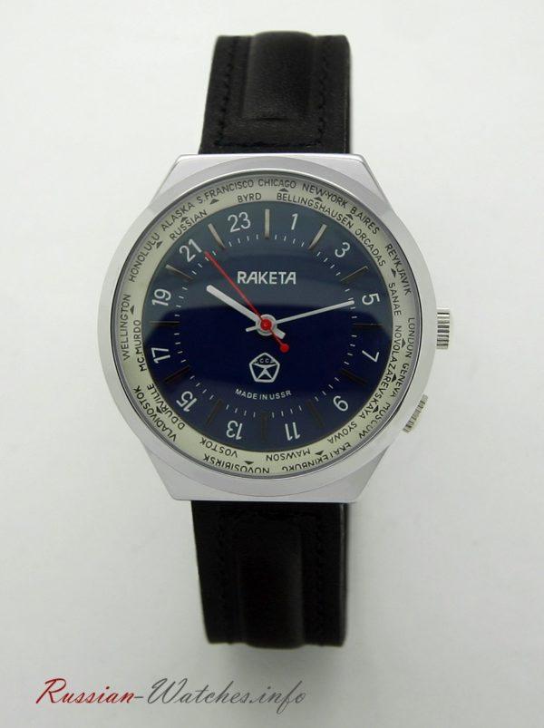 Russian 24-Hours Mechanical Military Watch RAKETA World Time Blue
