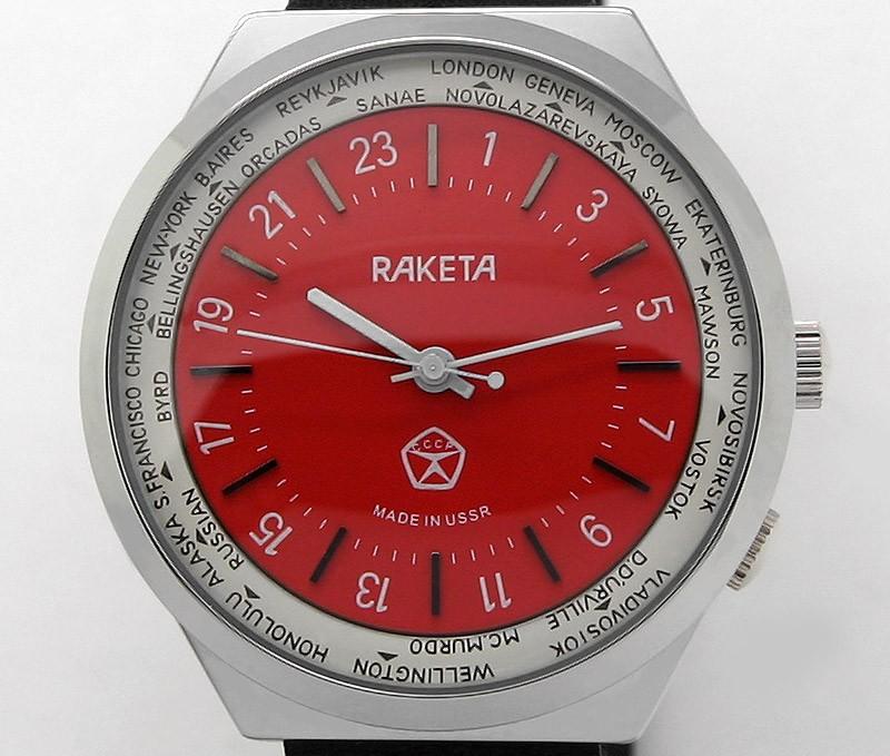 Russian 24-Hours Mechanical Military Watch RAKETA World Time Red