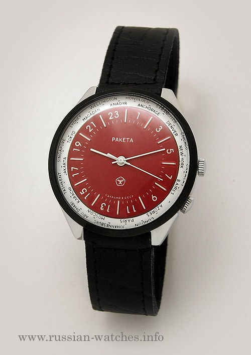 Russian 24-Hours Mechanical Military Watch RAKETA World Time Red (black ring)