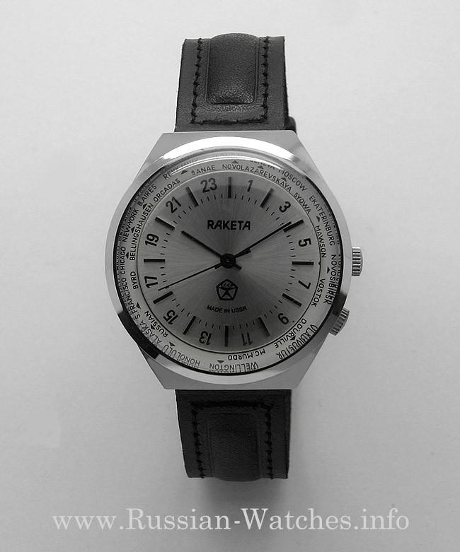 Russian 24-Hours Mechanical Military Watch RAKETA World Time Silver