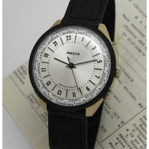 Russian 24-Hour Watch RAKETA 2623.H World Time Gold plated (Russian Version)