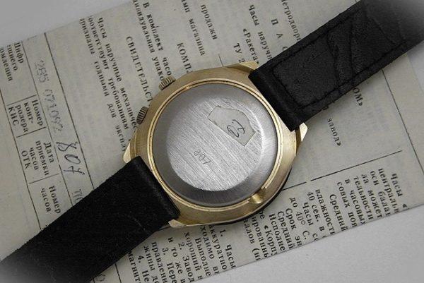 Russian 24-Hour Watch RAKETA 2623.H World Time Gold plated (Russian Version)