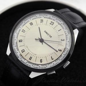 Russian 24-Hour Watch RAKETA 2623.H World Time (Russian Version)