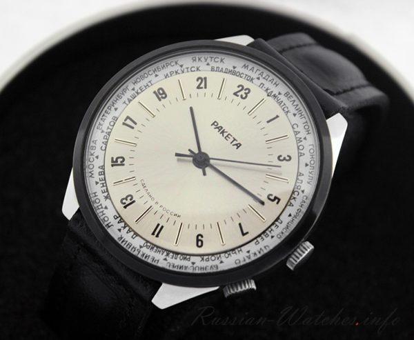 Russian 24-Hour Watch RAKETA 2623.H World Time (Russian Version)