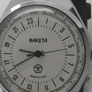 Russian 24-Hours Mechanical Military Watch RAKETA World Time White