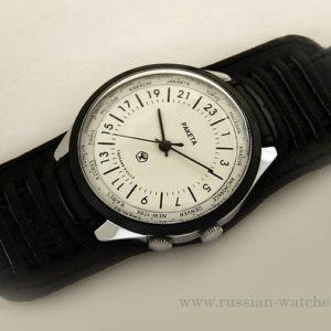 Russian 24-Hours Mechanical Military Watch RAKETA World Time White (black ring)