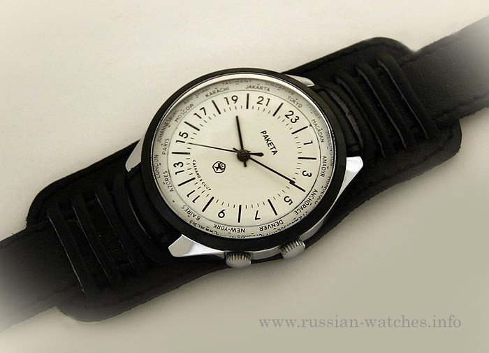 Russian 24-Hours Mechanical Military Watch RAKETA World Time White (black ring)