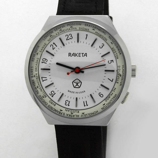 Russian 24-Hours Mechanical Military Watch RAKETA World Time White with Red Arrow