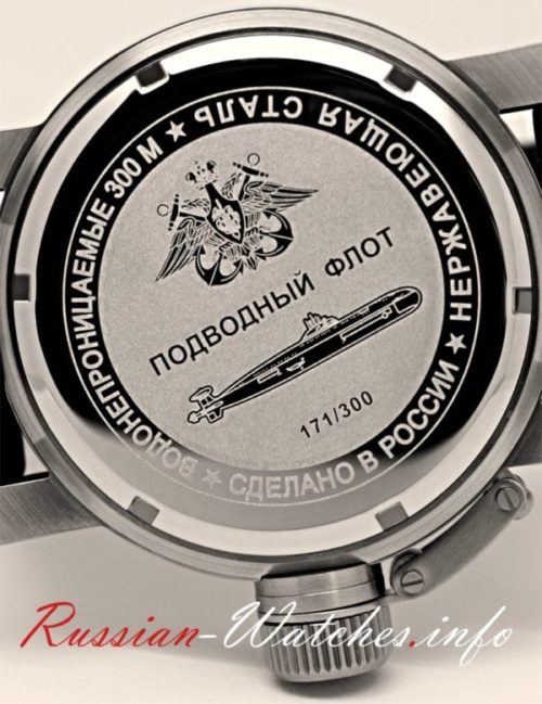 Russian 24-Hour Watch