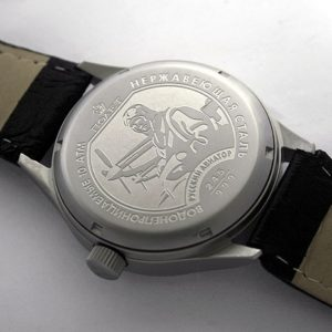 Russian automatic watch POLJOT RUSSIAN AVIATOR GROMOV