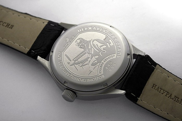 Russian automatic watch POLJOT RUSSIAN AVIATOR