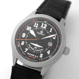 Russian automatic watch POLJOT RUSSIAN AVIATOR CHKALOV