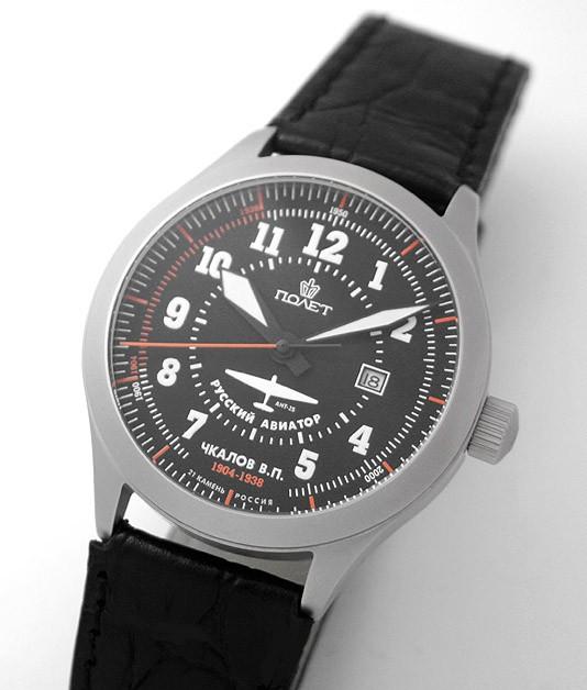 Russian automatic watch POLJOT RUSSIAN AVIATOR CHKALOV
