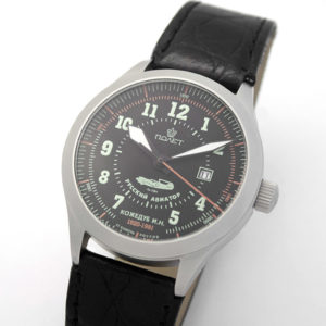poljot russian aviator KOZHEDUB watch