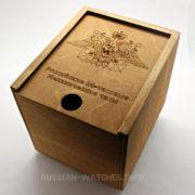 russian_submarine_box