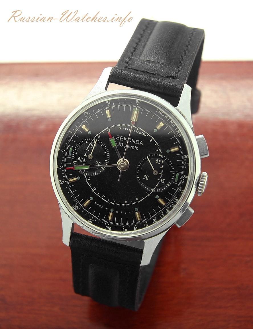 50815570d73 Soviet Vintage Sekonda 3017 Russian Military Chronograph Watch Black ...