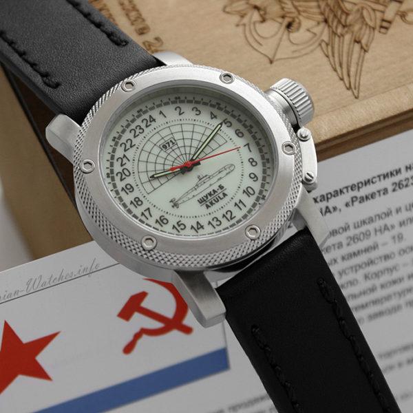 Russian 24-Hour Watch – Submarine Shchuka-B Akula – Luminous dial – 47 mm