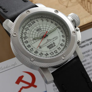 Russian 24-Hour Watch – Submarine Shchuka-B Akula – Luminous dial - 47 mm