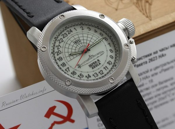 Russian 24 hour watch, Shchuka-B Submarine Automatic 47 mm