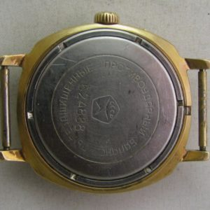 Soviet mechanical watch Slava 2428 USSR 1970s