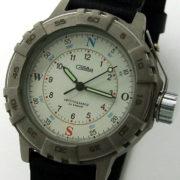 Russian Automatic Watch Slava Breeze Amphibian Sailing Boat Titanium