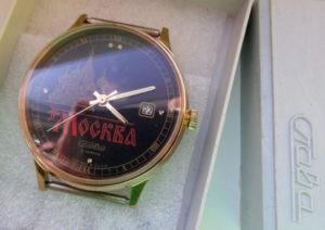 Russian Watch Slava Moscow USSR 1980s
