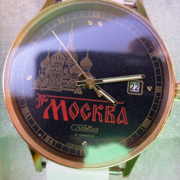 Russian Watch Slava Moscow USSR 1980s