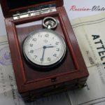 Soviet Marine Desk Chronometer Kirova USSR 1963