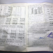 soviet_chronometer_kirova_1963_92