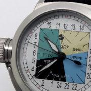 Russian 24-hours mechanical self-winding watch Sputnik 1957 4col2 45 mm