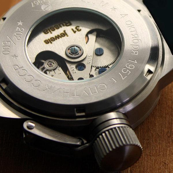 Vintage russian watch sputnik