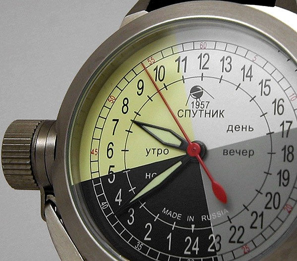 Russian 24 hour watch, Sputnik 1957 4col Automatic 45 mm