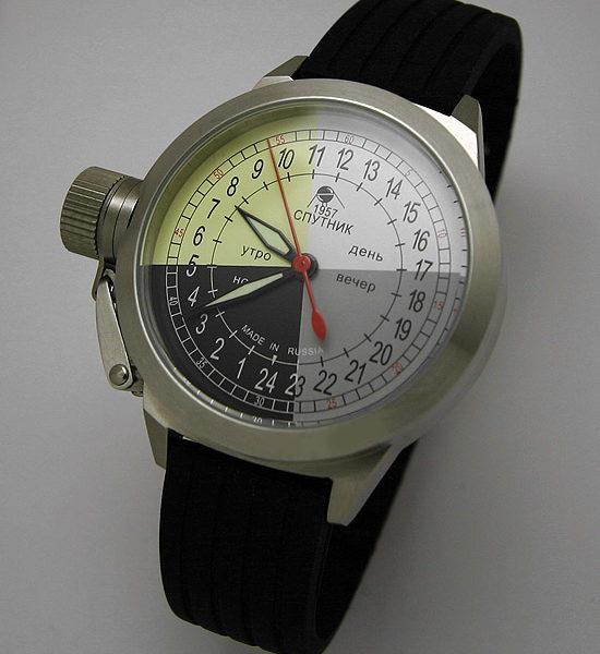 Russian 24-hours mechanical self-winding watch Sputnik 1957 4col 45 mm