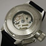 Vostok 2431 movement