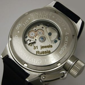 Russian 24-hours mechanical self-winding watch Sputnik 1957 Polar Bear (left-handed crown) 45 mm
